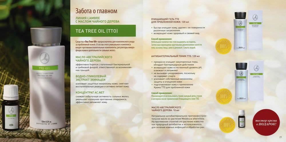 alfa-gidroksikisloti-kosmetika-byudzhetnaya
