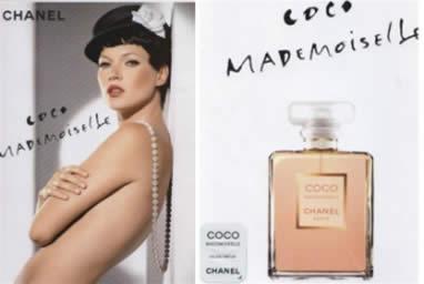 Lambre № 22, духи Coco Mademoiselle Chanel, парфюмерия Chanel духи ...